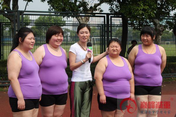 上海教育电视台帮节目女郎减肥喝水跟踪成果盐记录辟谷吗可以加期间图片