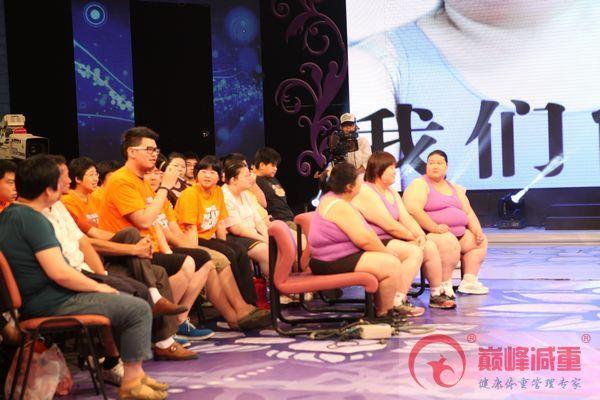 巅峰会员参加上海教育电视台