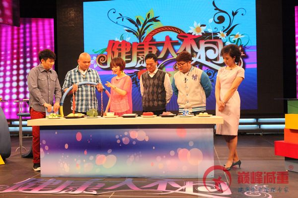 陈文鹤教授应邀录制上海教育电视台《健康大不同》