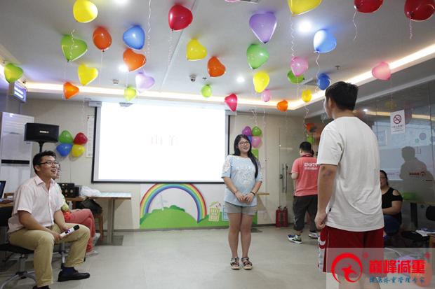 巅峰减肥训练营 上海体育学院基地五月表彰大