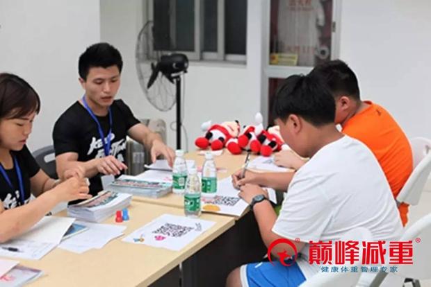 """2016年上海海洋大学夏令营开营及""""最强团队""""挑战赛"""